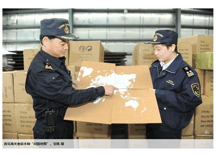 """青岛海关查获 木制""""问题地图""""1000套"""