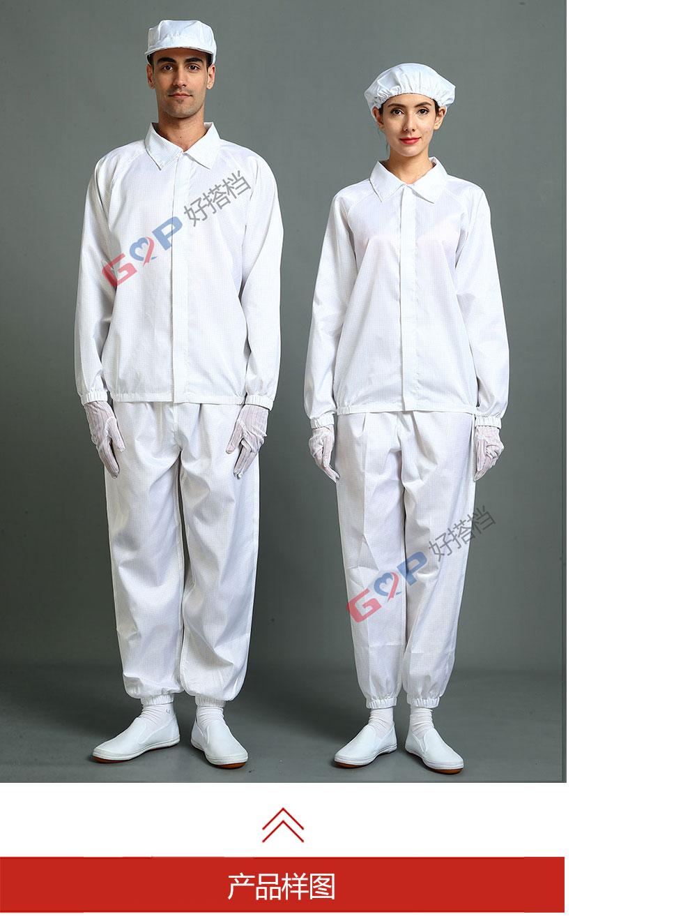分体服(翻领)Separate clothingTurn-down collar