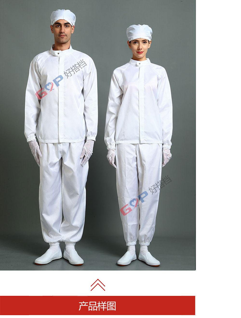 分体服(立领)Separate clothing Stand-up collar