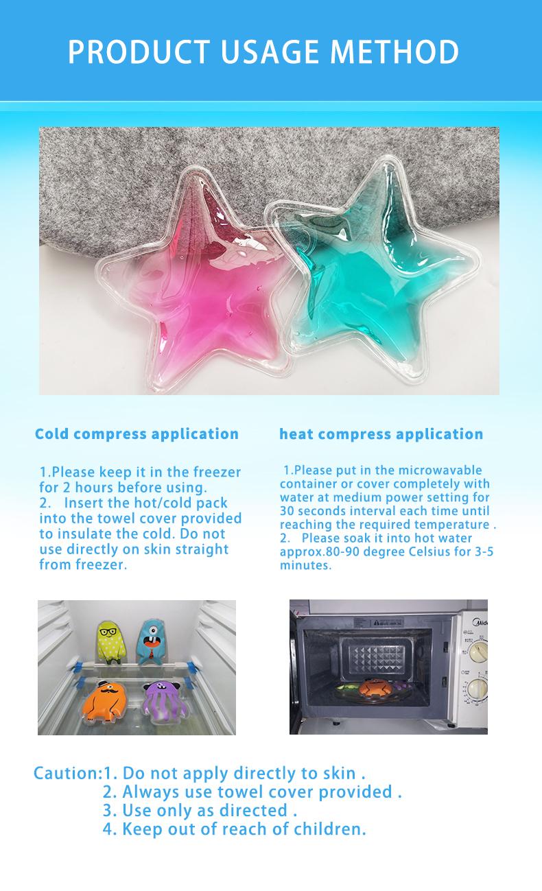Star Heat Pack