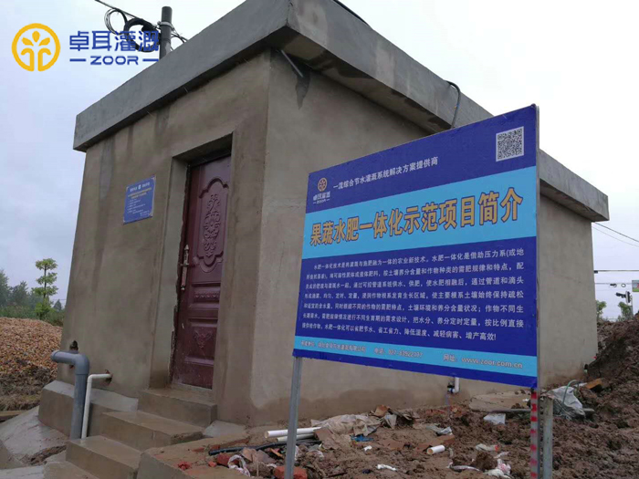 孝南現代農業高標準農田建設項目區智能高效節水灌溉水肥一體化系統工程