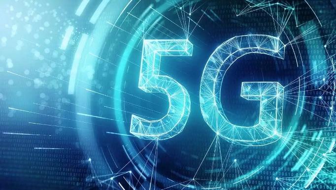 5G是什么?一篇文章搞定!