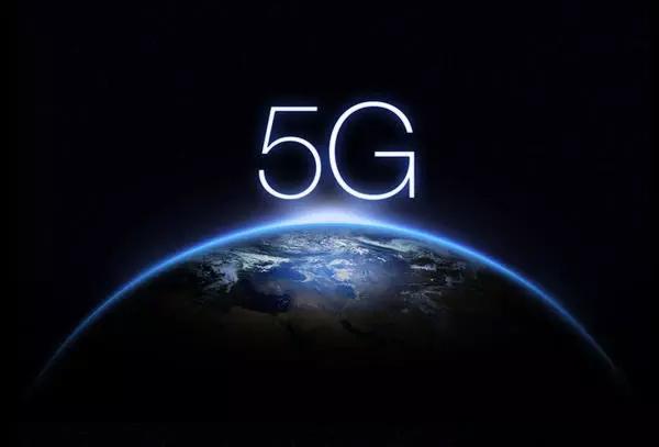 5G牌照即将发放,关于5G你必须知道的事