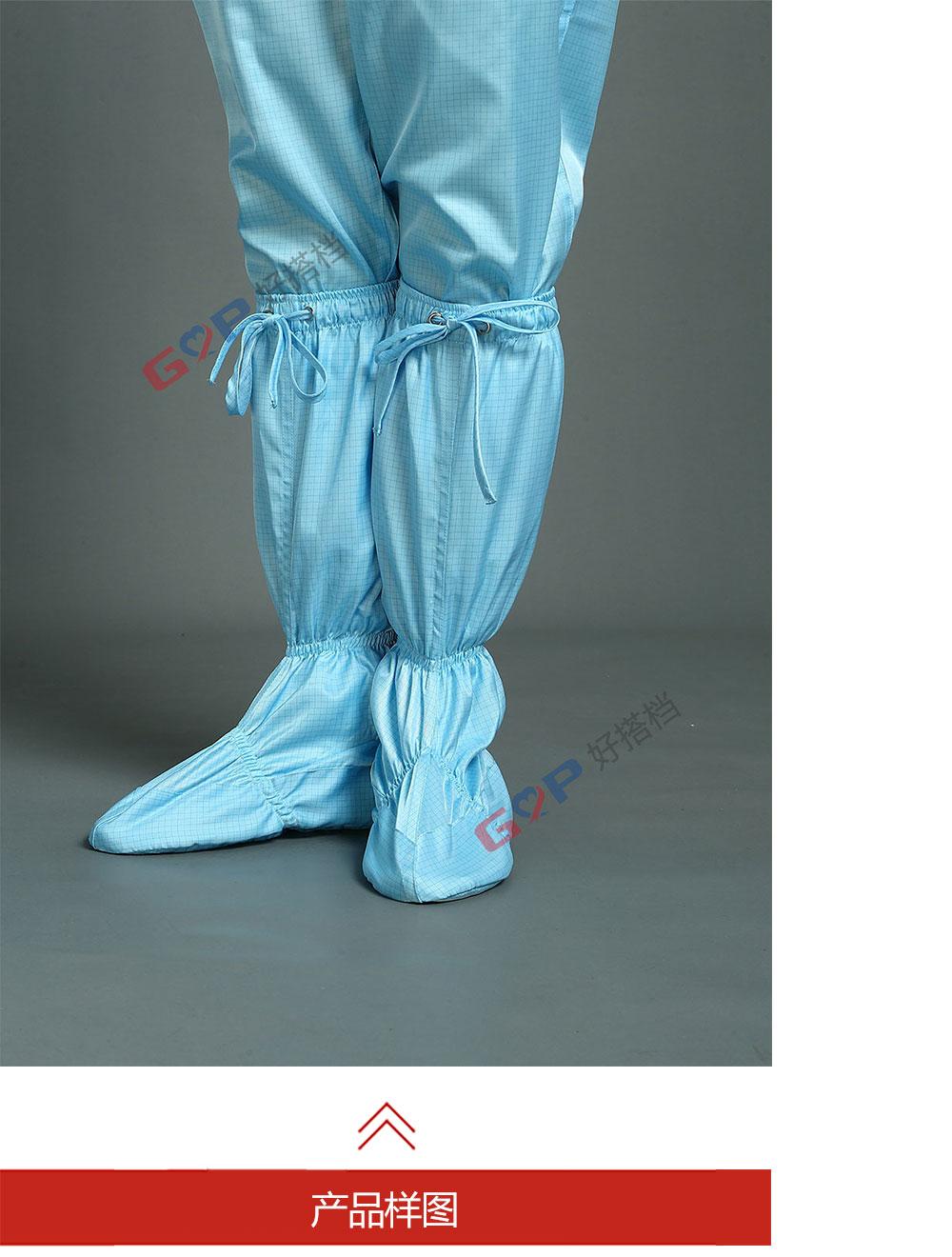 3-003高筒袜套