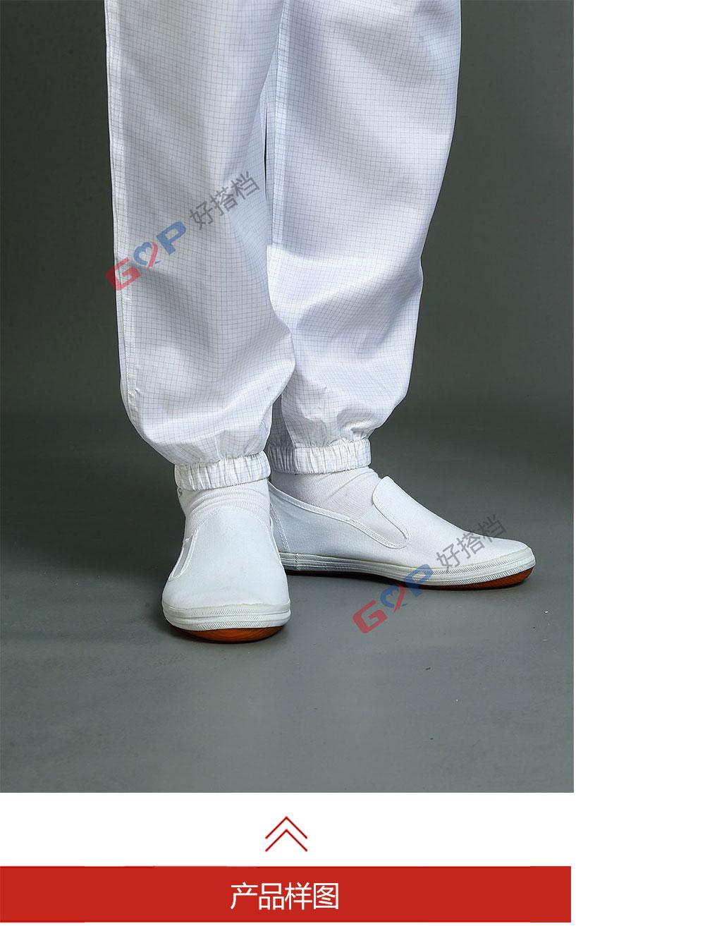 3-006小白鞋(牛津底)