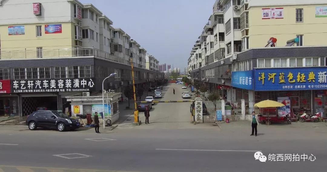 beplay体育官方三十铺镇三元河小区部分经营用房拍租