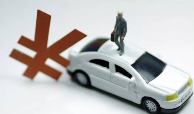 三种汽车金融产品的简单分析(车抵、分期、以租代购)