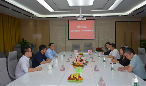 """阿拉丁控股集团与深圳科技园物业集团正式签约,推动""""互联网科技园""""创新发展"""