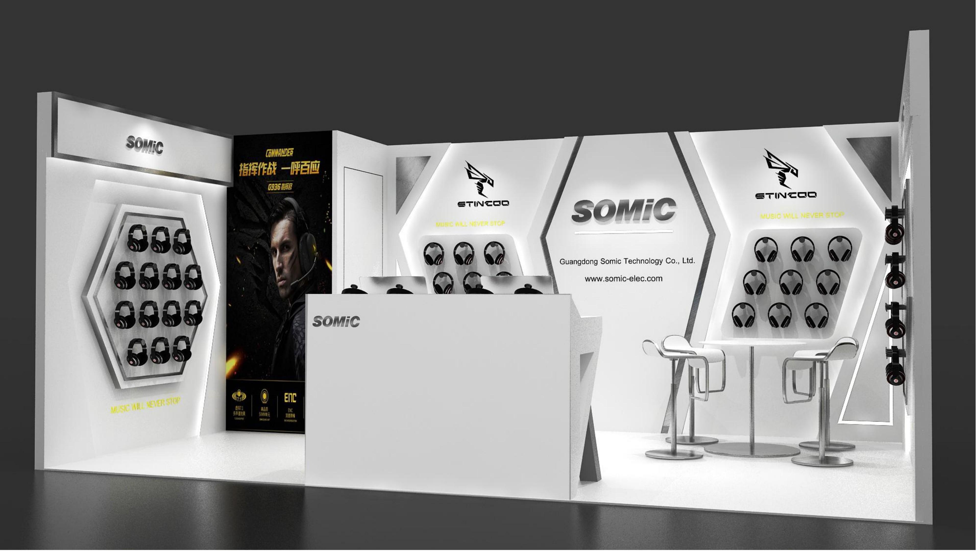 硕美科香港电子展设计搭建