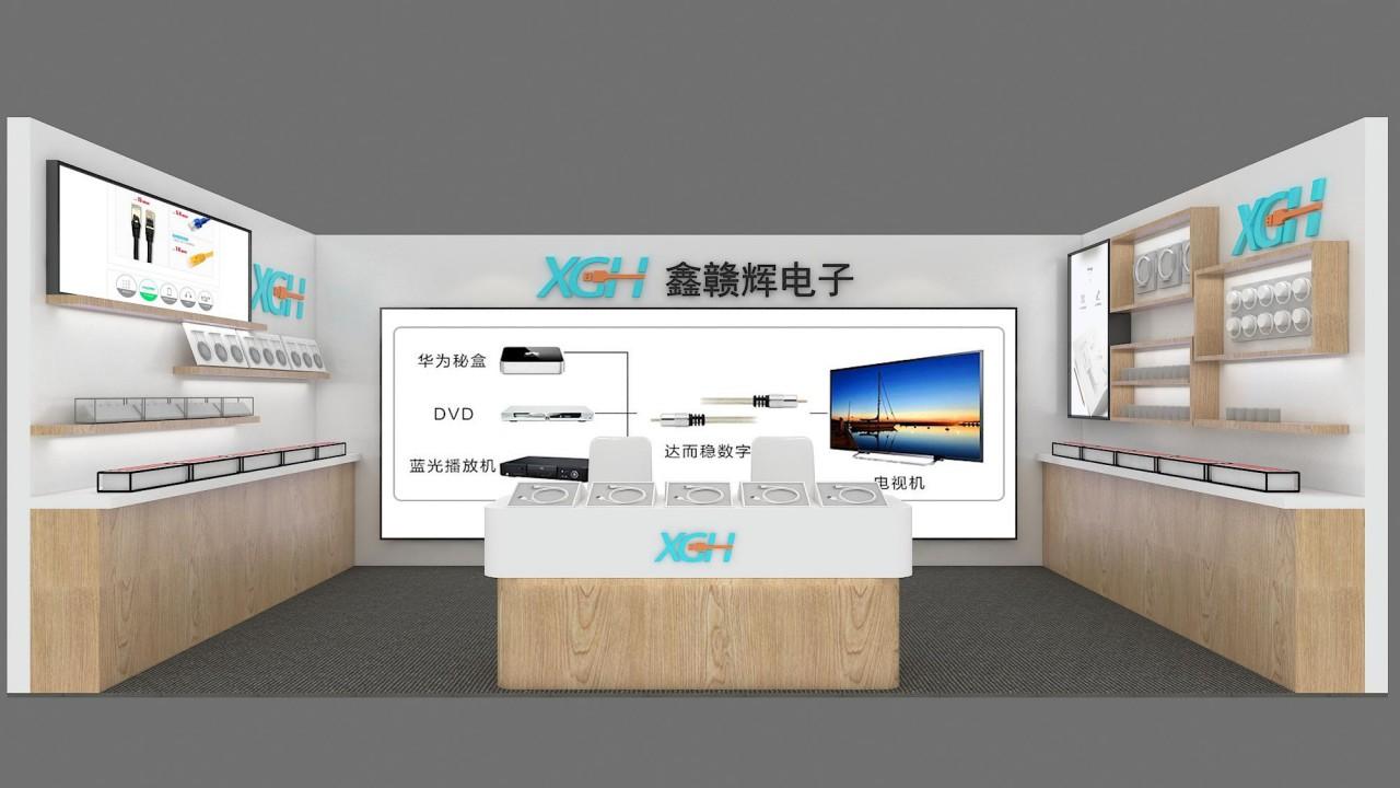 鑫赣辉香港电子展设计搭建