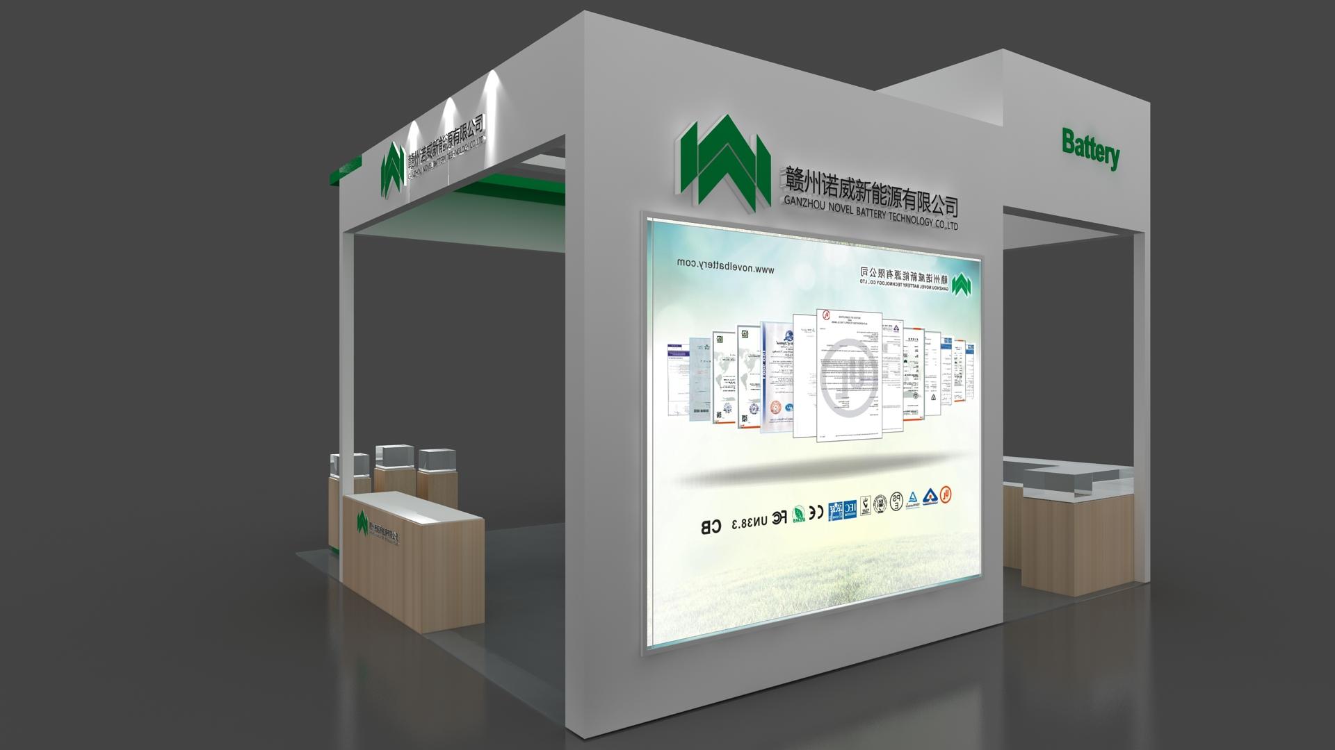 诺威香港电子展设计搭建
