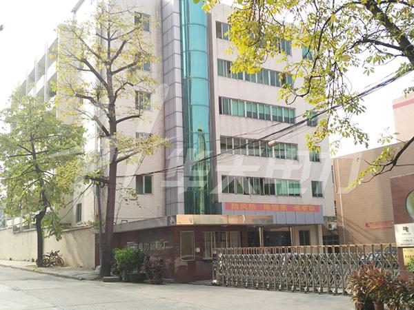 华天电力为广东能建电力设备公司提供售后服务