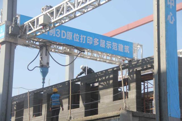 中国建筑3D打印制造公司,世界首例原位3D打印双层示范建筑