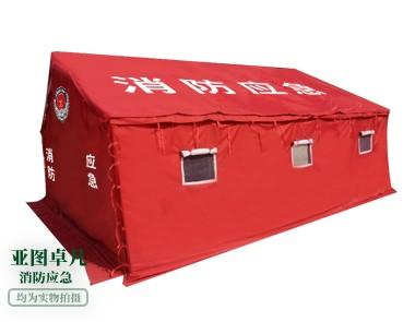 消防应急帐篷