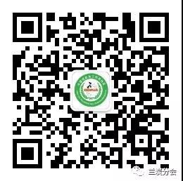 """兰炭在钢铁行业应用专题交流推介会""""24日南京召开"""