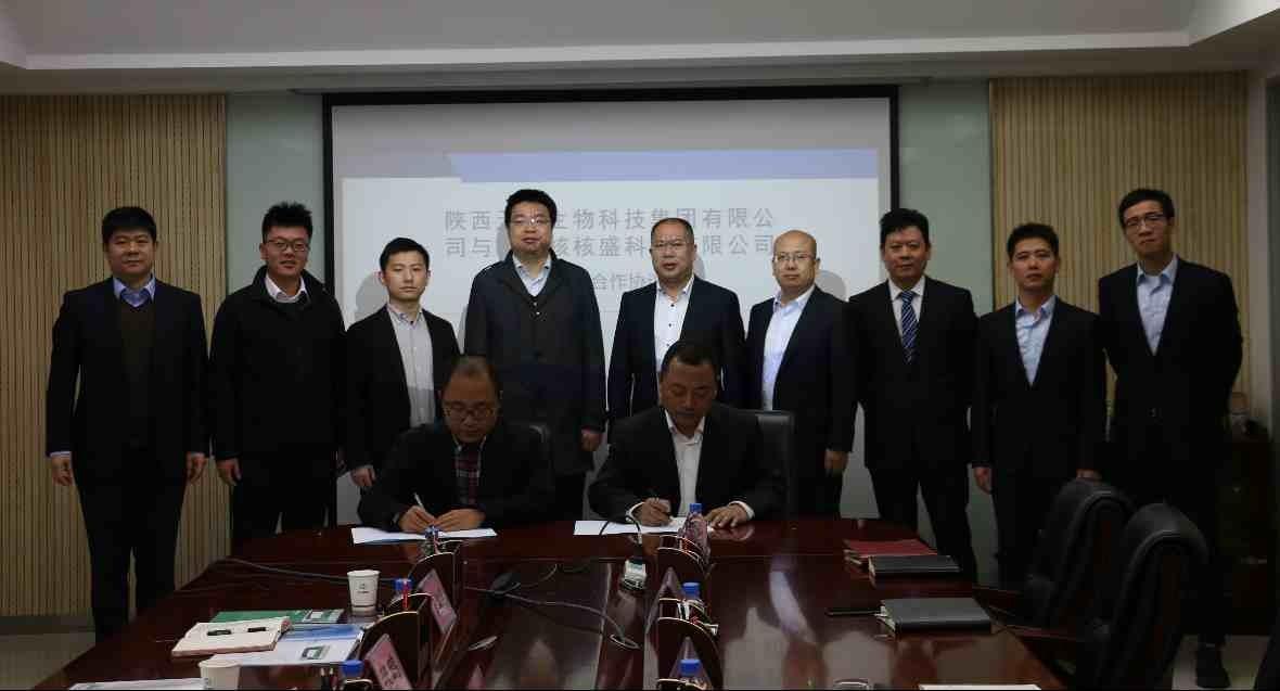 万博manbetx体育与广西天谷生物科技集团股份公司签约战略协作协议