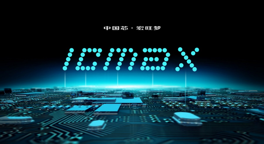 存储芯片国产化替代加速!ICMAX与StorArt达成战略联盟合作
