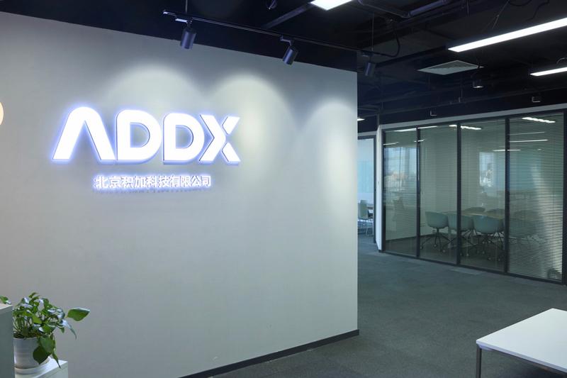 36氪首发 | 聚焦AIoT场景落地,积加科技(Addx.ai)完成数千万元天使轮融资