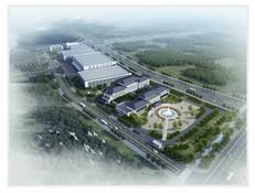 福安药业集团宁波天衡制药有限公司迁建项目