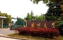 HPDY8225 动态信号测试分析处理系统-扬州大学测试