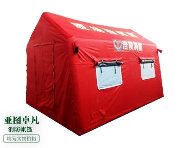 消防充气帐篷