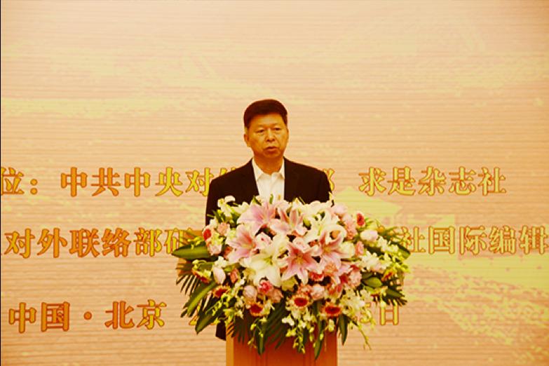 回顧70年 展望新未來 習近平外交思想與新中國成立70年 黨的對外工作理論創新研討會順利召開