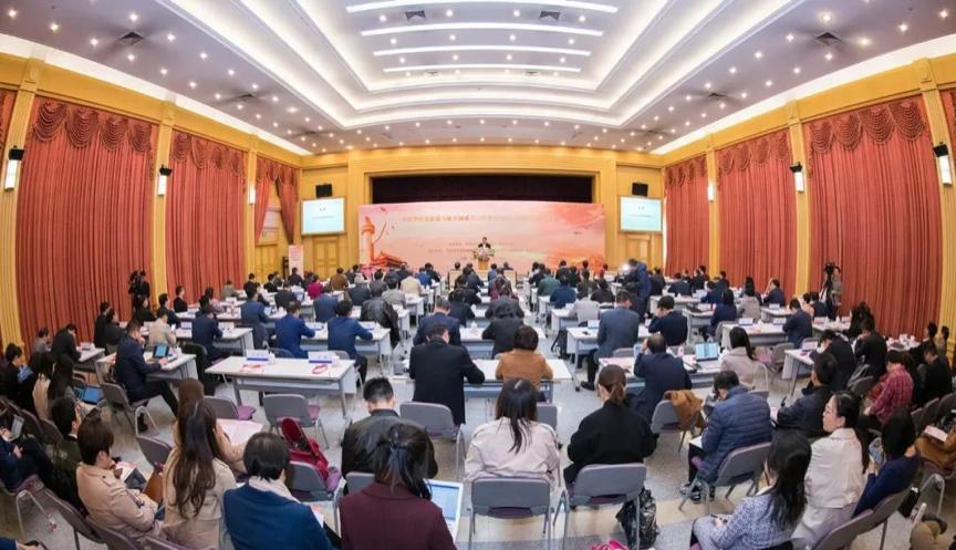 回顾70年 展望新未来 习大大外交思想与新中国成立70年 党的对外工作理论创新研讨会顺利召开