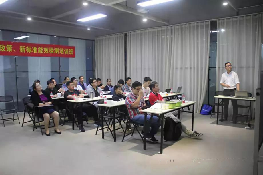 2019 air compressor industry new policy new standard energy efficiency test training course complete