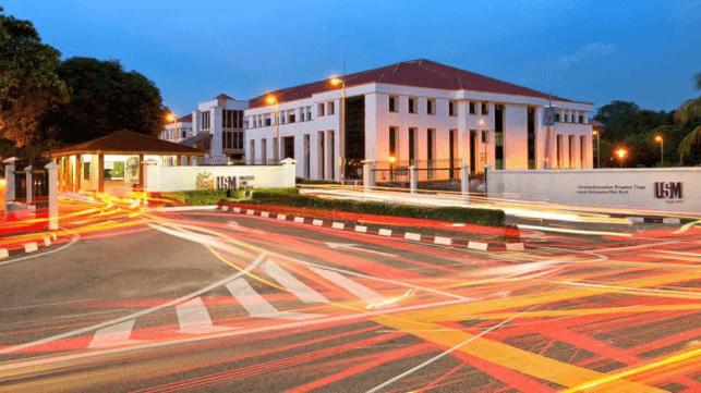 马来西亚理科大学国际学生招生项目