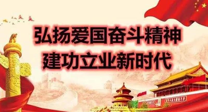"""【喜訊】熱烈祝賀天隆公司彭年才教授榮獲首屆""""西安之星""""榮譽稱號"""