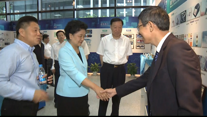 Chinese Vice Premier Liu Yandong Investigated and Visited Molecular Diagnostic Enterprises in Suzhou