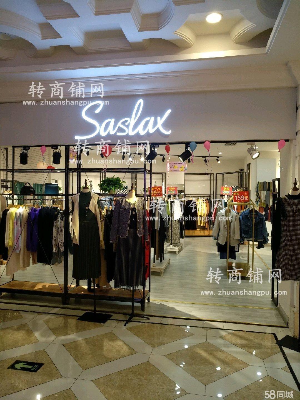 大型商场品牌服装店优转