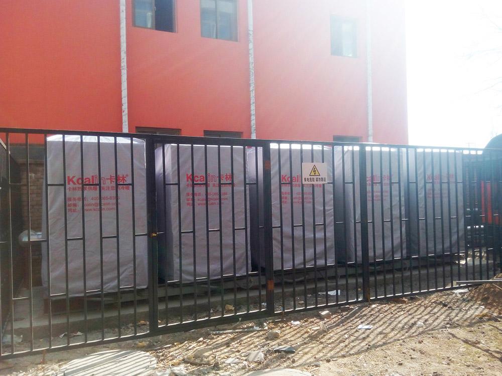 房山教育系统煤改电项目