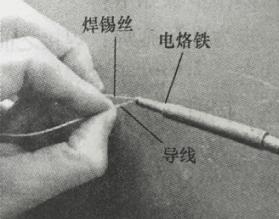电烙铁左手两用焊接技巧