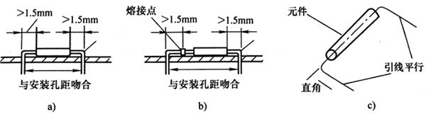 元器件焊接前引线成形的操作技巧
