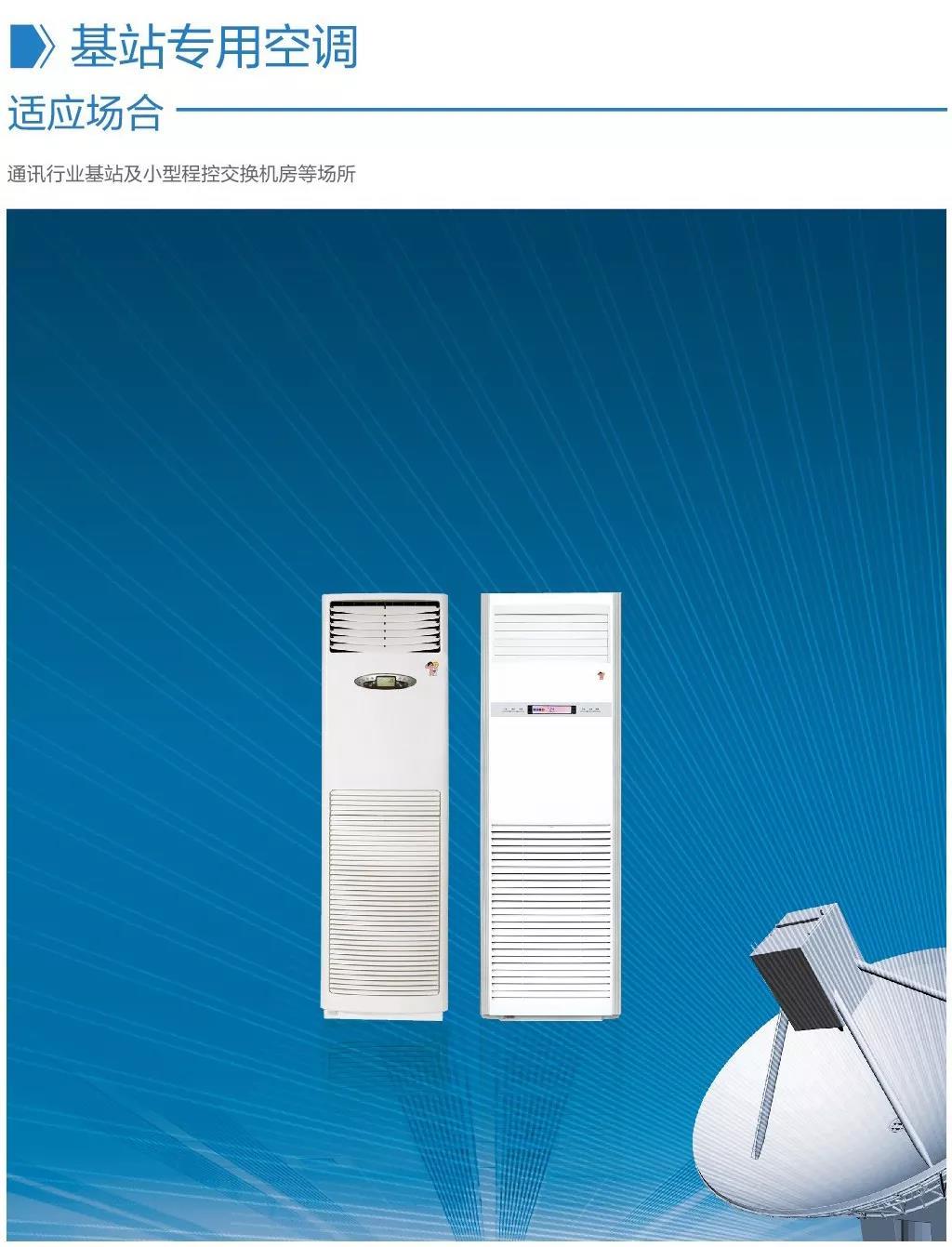 1.2亿!海尔中央空调助力移动加速5G进程
