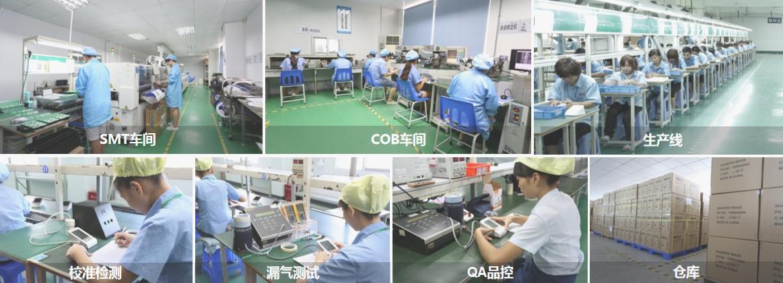 庆祝深圳攀高电子有限公司成为新晋理事单位