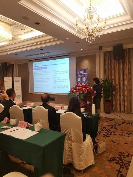 理德律师事务所何丽娟律师受邀参加马来西亚投资招商推介会