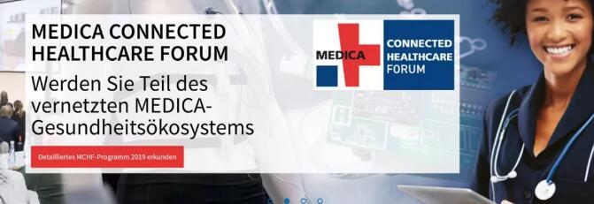 MEDICA 2019:全球医学盛典,尽显攀高风采!