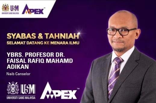 Faisal Rafiq教授成为马来西亚理科大学新任校长