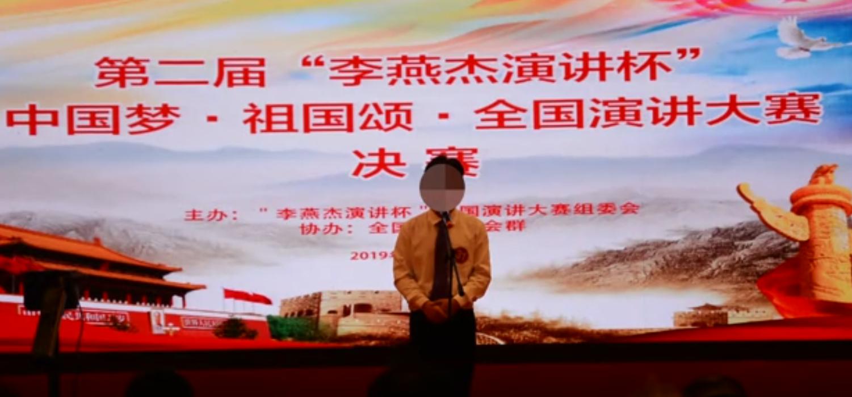 北京铸魂教育队,激情澎湃的演讲决赛