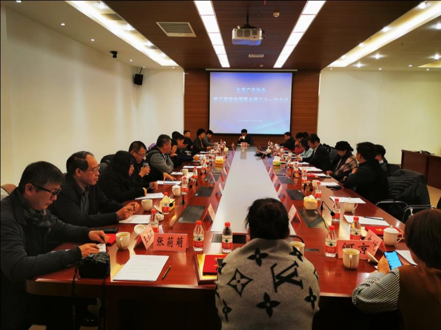 祝贺北京北奥广告有限公司总经理 王业鹏同志当选北京广告协会副会长代表