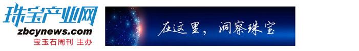 深圳禾拓珠宝文化传播有限公司