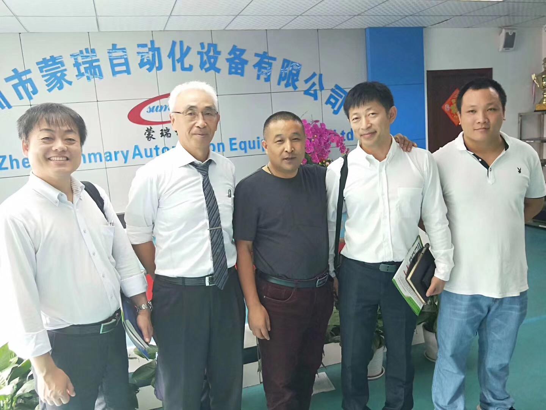 苏州奔马电子部件有限公司(日资)杨勇总经理来我司签定摩擦电化学研抛机的采购合同