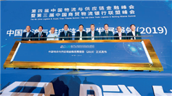 郑州银行 打造银行新模式