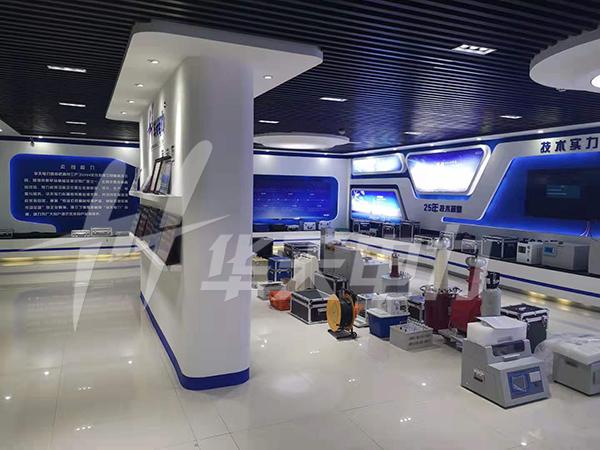 唐山百特尔自动化机电工程有限公司来访华天