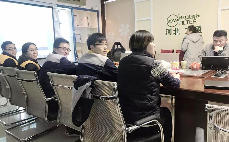 原材料培训会议
