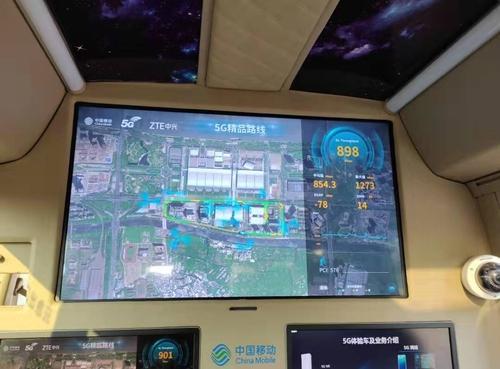 5G网络实地体验:广东移动如何联合中兴通讯打造一张5G精品网?