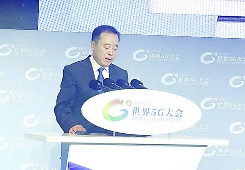 协力共进 打造全球最好的5G:世界5G大会在京召开