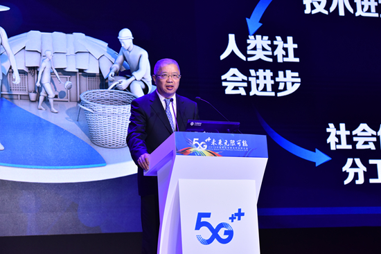 中国移动5G新规划出炉:2020年发展7000万用户,销售1亿部手机